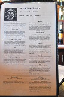 bobcat_menu.JPG