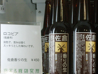 201403_koibuta_kaori.jpg